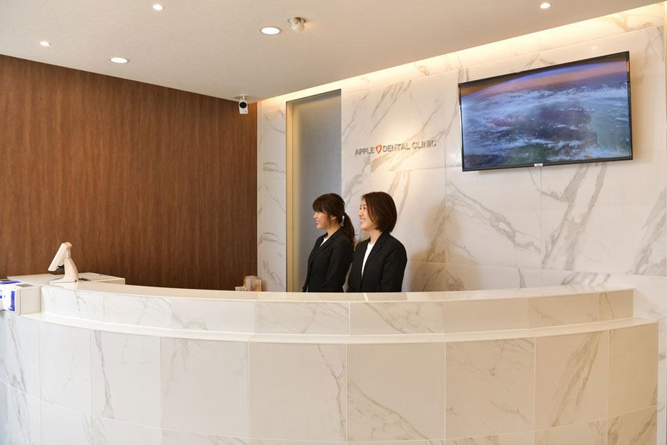 アップル歯科尼崎駅前の診療風景
