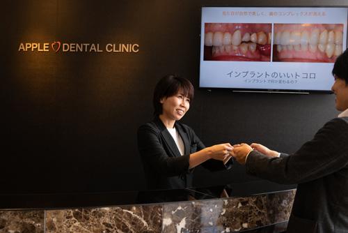 加古川アップル歯科の診療風景