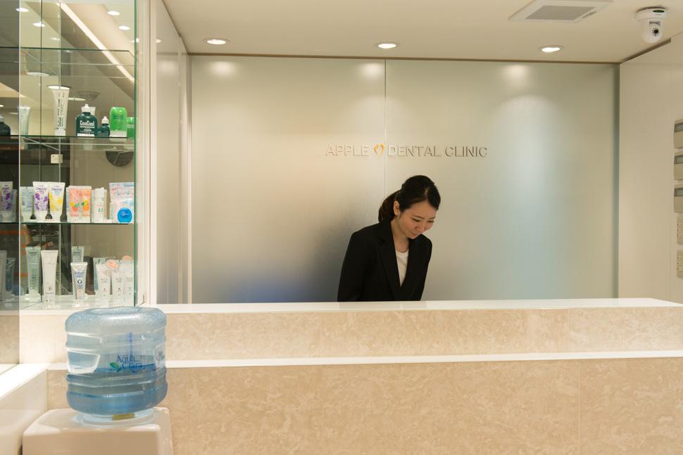 三宮アップル歯科の診療風景