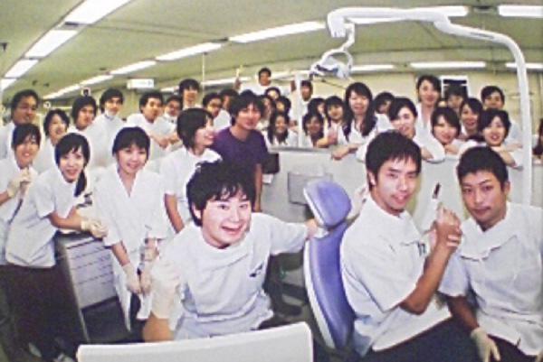 歯科医師 藤野慎治からの招待状